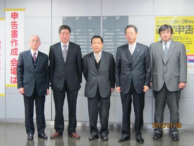 神奈川税務署賀詞礼訪