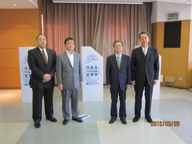 本国第19代国会議員選挙の在外国民投票スタート1