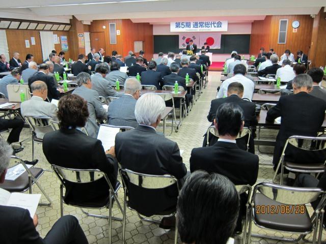 中央商銀信用組合第5期通常総代会1