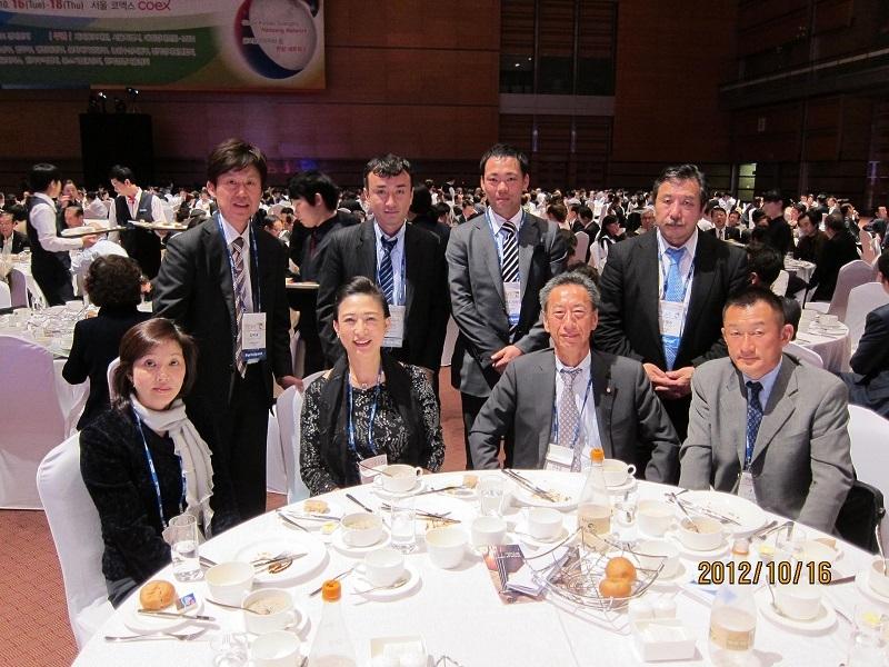 第11次世界韓商大会1