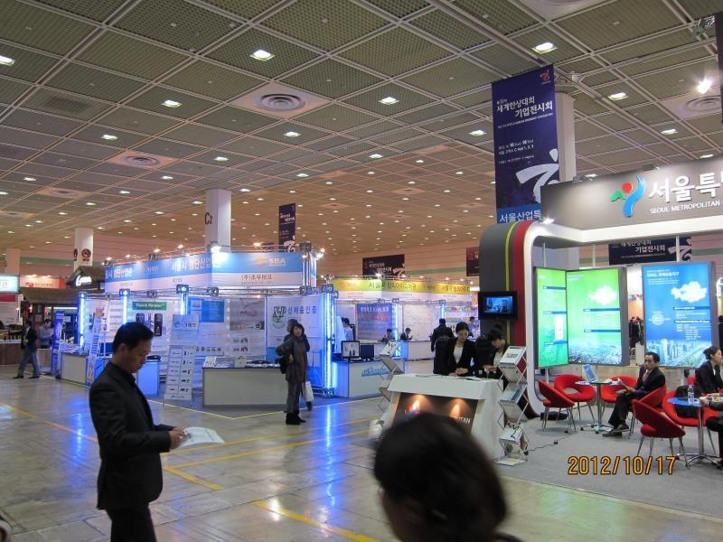 第11次世界韓商大会2