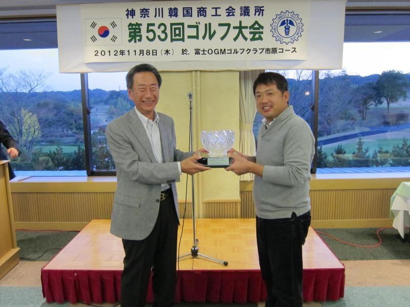 第53回神韓商ゴルフ大会4