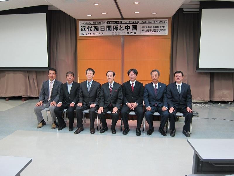 綜合教育院「コリアンカルチャーサロン2012」3