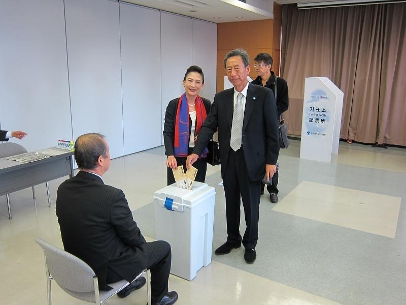 第18代大統領選挙の在外国民投票2