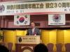 神奈川青商、創立30周年記念式典開1