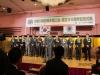 神奈川青商、創立30周年記念式典開2