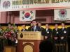 神奈川青商、創立30周年記念式典開3