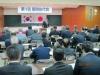 中央商銀信組臨時総代会を開催