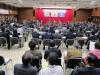 在日韓国商工会議所連合会第50期定期総会が開催1