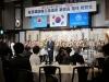 在日韓国商工会議所連合会第50期定期総会が開催2