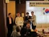 第3回 駐横浜韓国総領事杯 ゴルフ大会