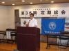川崎韓商 第36期定期総会 開催2