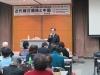 綜合教育院「コリアンカルチャーサロン2012」1
