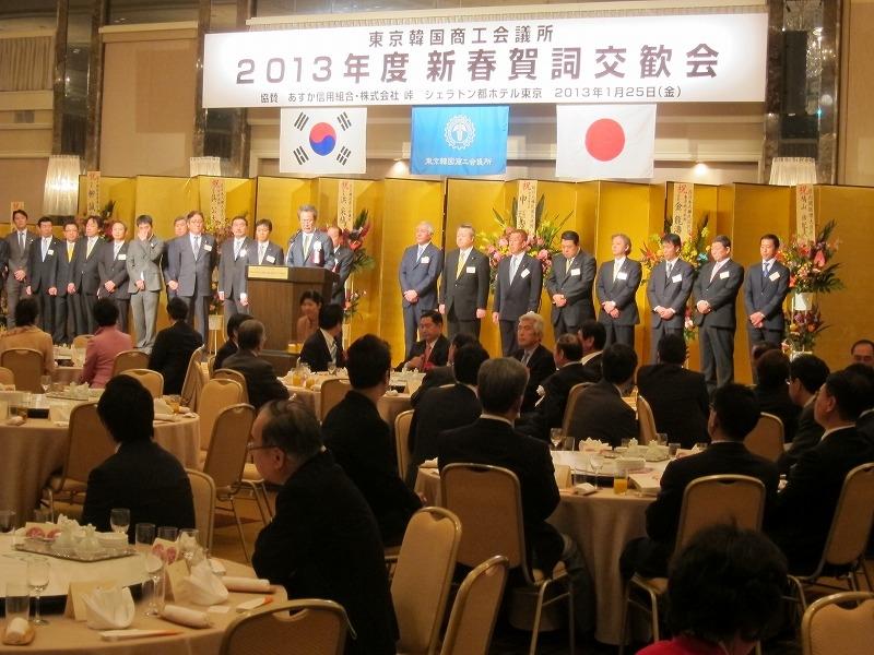 800-20130125_tokyoshinnen_2463