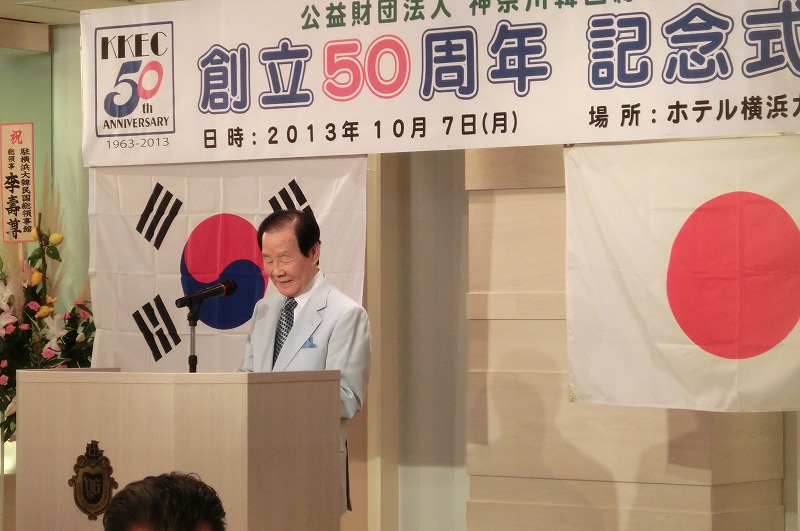 800-20131007_kyouikuin50th-01