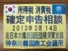 800-20130214_yokosukaimg_2498