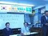 南武韓商総会での激励辞、全玉勲神韓商会長