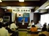 県央韓商総会の議事進行の様子