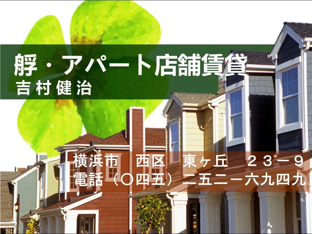 mbrPR005_yoshimurakenji