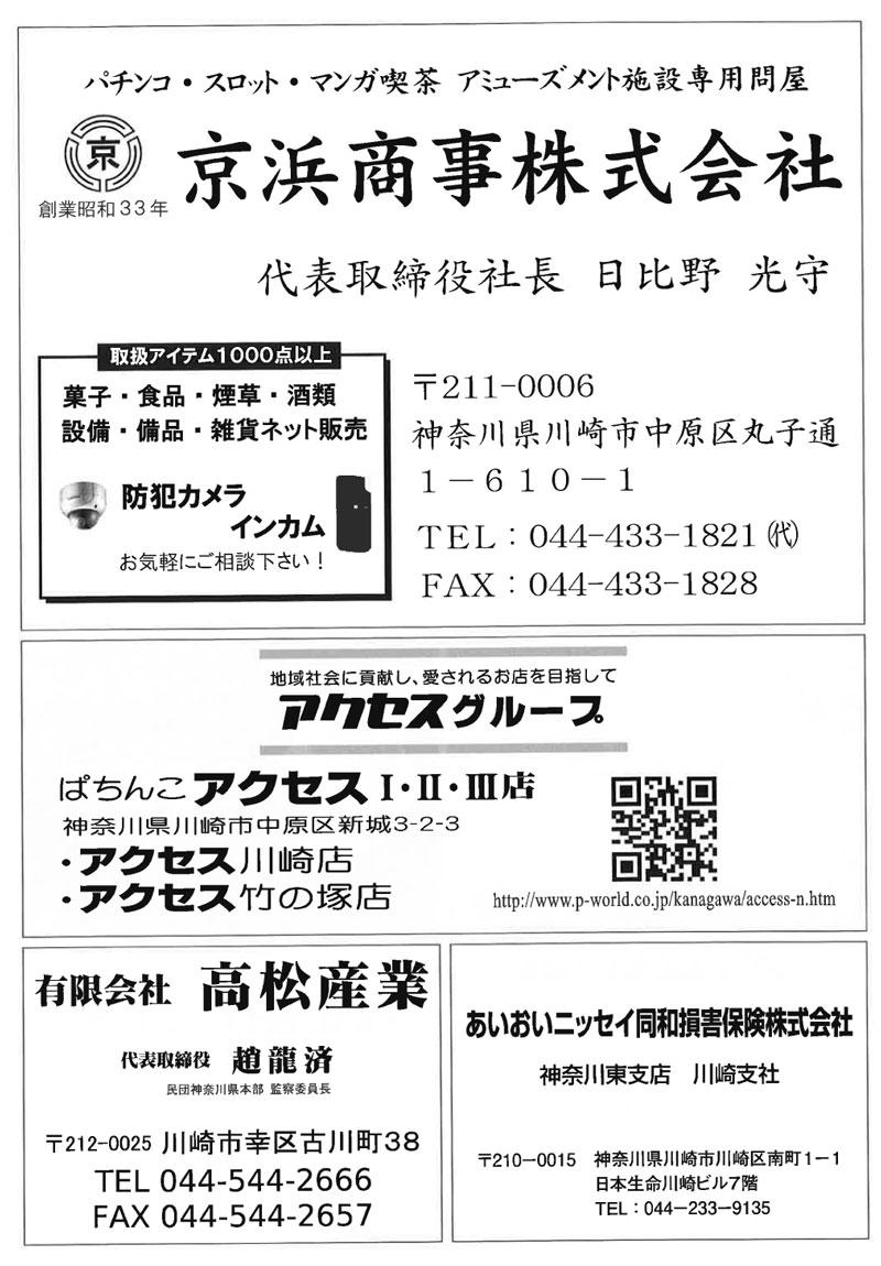 mbrPR10p_800