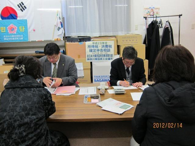 横須賀での確定申告相談の様子