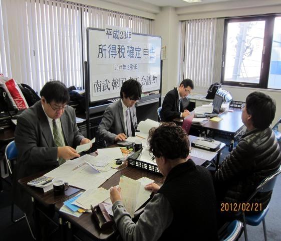 南武韓商における税務申告相談の様子