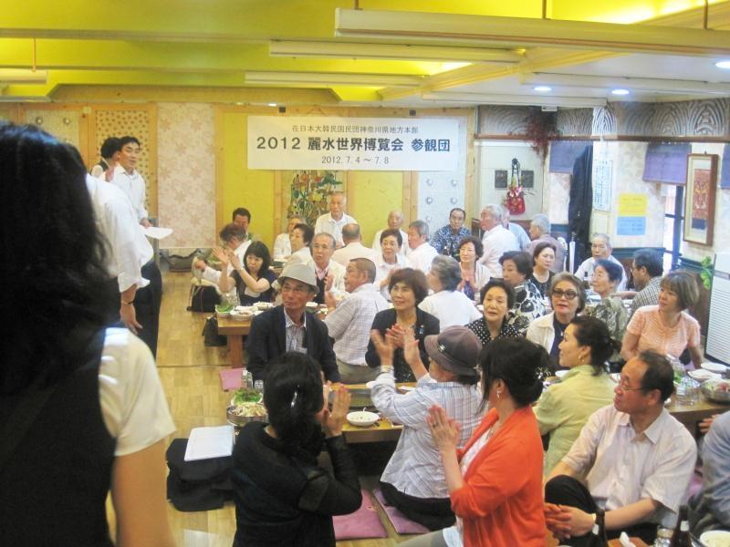 麗水EXPO参観団 盛況のうちに訪問終了1