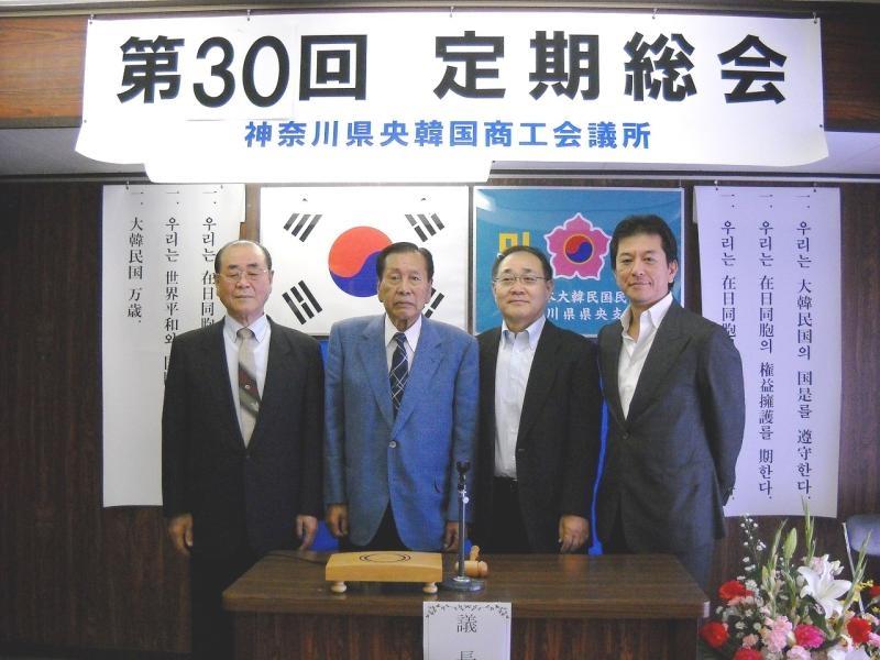 県央韓商 第30期定期総会 開催3