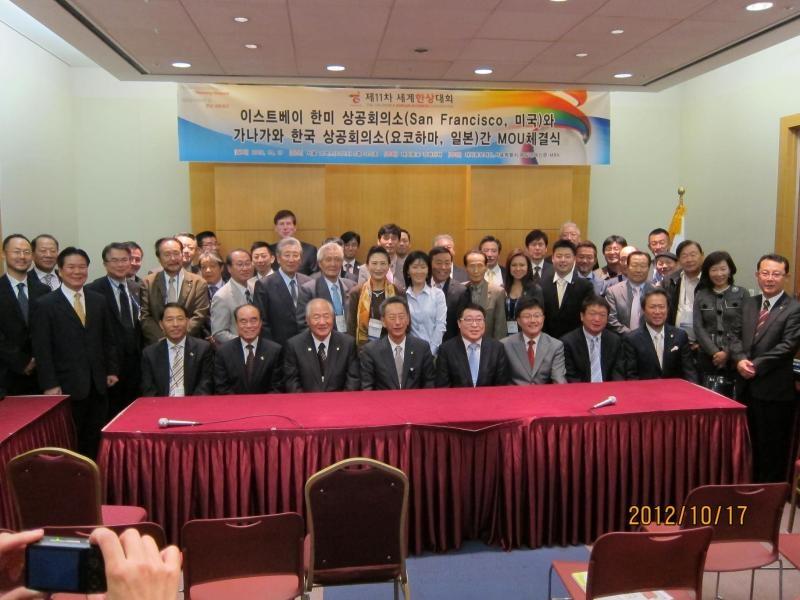 世界韓商でサンフランシスコとMOU締結4