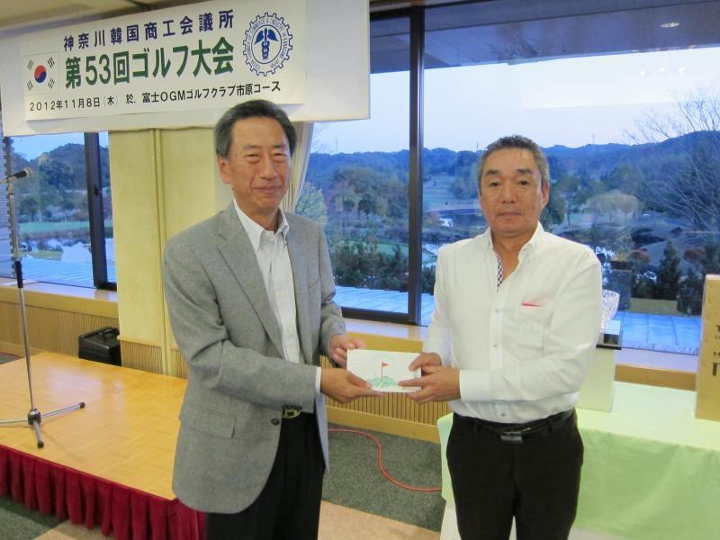 第53回神韓商ゴルフ大会9