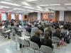 民団神奈川県地方本部、第47回定期地方大会