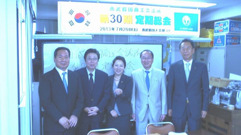 南武韓商総会でのショット