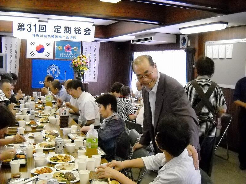 県央韓商総会の懇親会の様子