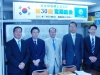 2013年7月20日南武韓商総会の様子